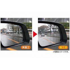 Phủ nano gương chiếu hậu ô tô Soft99 Glaco Mirror Coat 40ml