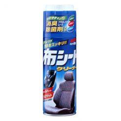 Chai xịt vệ sinh ghế nỉ ô tô Soft99 Fabric Seat Cleaner 420ml